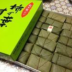 なかむらの柿の葉すし本舗 - 料理写真: