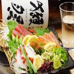 肉×魚×日本酒 照 - 『お造り三種盛り合わせ』