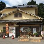 54365514 - 道の駅「吉野路大塔」の横にあるうどん屋さんです