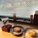 錦帯茶屋 -