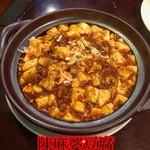 西安食坊 - 陳麻婆豆腐