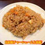 西安食坊 - 自家製チャーシュー入り炒飯