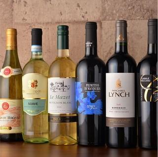 Alvino - 赤、白30種以上のワインをご用意!グラスワインは日替りで!