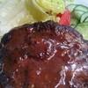 レストランBELL - 料理写真:ハンバーグ、なかはジューシー!