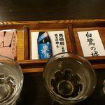54370547 - 兵庫地酒飲み比べ3種です。