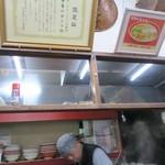 中華のカトウ - 店内