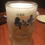 千年の宴 - キンキン〜vvvvvvvvvv