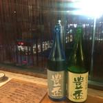酔処 みね - 世田谷線を眺めながら豊盃。香り良くてフルーティな酒です。