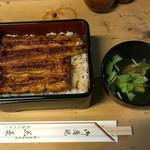 うなぎ花菱 - 上鰻重2500円