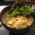 いろどり - すり鉢ポテトサラダ(完成形)