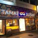 板前寿司 西新宿店 -