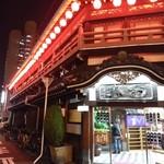 Taiyoshihyakuban - 夜は千と千尋が思い起こされます