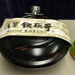 浅草鉄板亭 - 丼と別添えのソース付きです。