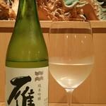 54382635 - 雁木(山口・八百新酒造・純米吟醸)