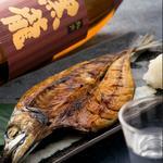 肉×魚×日本酒 照 - 『関サバの一夜干し』
