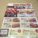 54384997 - 店内に移動後はメニュー表を見ていくと、ローストビーフ丼、ステーキプレートなどが選べるランチメニュー