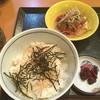 あじ - 料理写真:日替わり定食