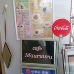 カフェ マルル - 【2016.8.3(水)】店舗1Fにあるメニュー