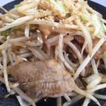 飯処にっくん - 豚バラ野菜炒定食