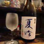 54393679 - 【醴泉 夏吟】                       さっぱりと飲みやすいお酒☆