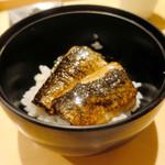 東郷 - 根室産 鰯の蒲焼ごはん