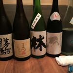 鶫 - 厳選日本酒
