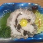 三和 - 料理写真: