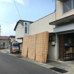 54399113 - 宮川製麺所さん