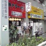 神戸ラーメン 第一旭 - 雑然としとる。。