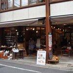 ムモクテキカフェ - 入口は雑貨屋さん