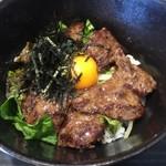54400615 - ハラミステーキ丼(¥980)