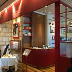54401953 - MARK ISのレストラン街にお店があります
