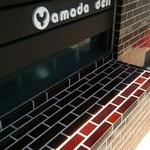 ヤマダデリ - 待つところのベンチ