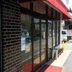 ヤマダデリ - 精肉店の入り口