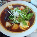 お食事 風の寄り道 - チキン野菜スープカレー(アップ)