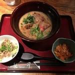 龍潭 - 琉球ラーメン定食