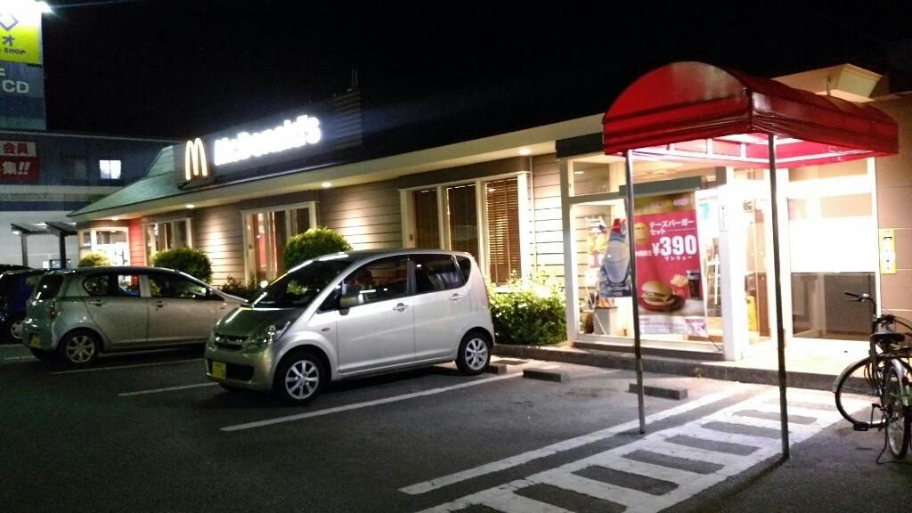 マクドナルド 安慶名店