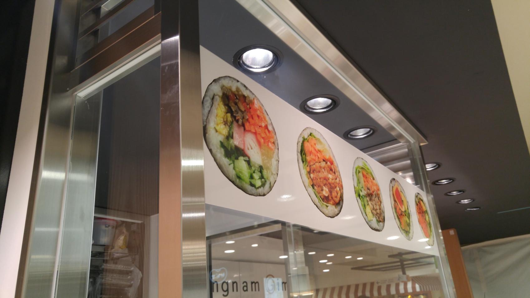 カンナムキンパ 東急東横店