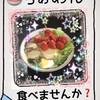 七福拉麺 - 料理写真: