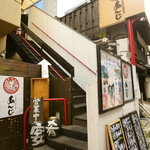 """居酒屋 あんじ - 階段を上がればそこは""""お魚パラダイス"""""""
