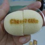 ちいさなバーム・ツリー ねんりん家より  - 銀座のチーズケーキ