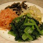 朝鮮飯店 - 「ナムル盛り合わせ」