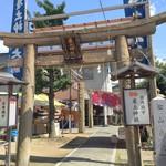 泰県 - その他写真:おまけ 北港鎮守 産土神社