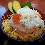 レストランルピナス - ネギトロ丼