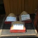 54424575 - 1kgの蕎麦喰えるか?
