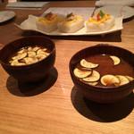 Ishibekoujimamecha - コース料理の味噌汁