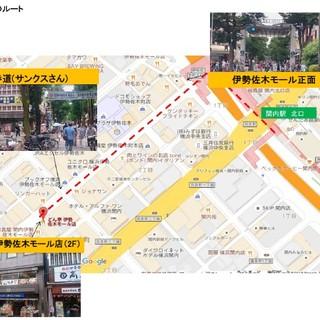 【駅近】関内駅と伊勢佐木長者町駅利用可でアクセス良好!