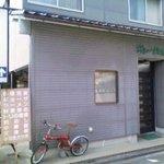 ギョーザの店 - シンプルな外観(2010.10)