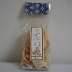 菱屋 - うすばね(330円)