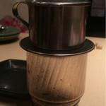 ニャー・ヴェトナム - ベトナムコーヒー